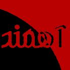 ahmandir