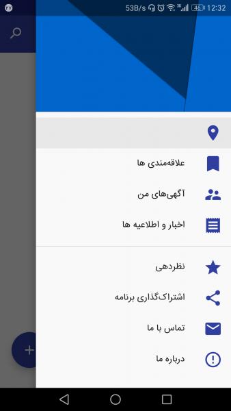 Screenshot_20170517-123202.png